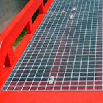 2. Ein galvanisch verzinktes Gitter anstatt des herkömmlichen Gitters (OPT-ZRS).